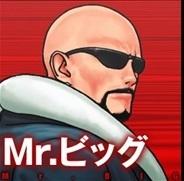 MR.BIG.jpg
